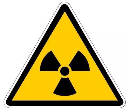 ▲辐射警告标志