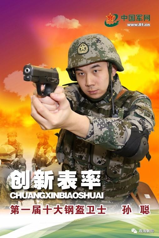 揭秘保卫党中央的警卫部队 叶剑英为何叫它钢盔团富尔大厦地址