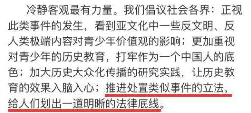 侵华日军南京大屠杀遇难同胞纪念馆微博文章截图