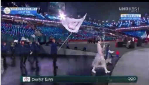 KBS1转播截图