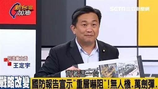 """澳门赌博网址:台湾""""绿委""""出狂言:1个阿兵哥能摧毁1台解放军坦克"""