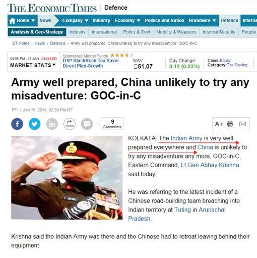 怎样买彩票才能中大奖:印军司令:印在所有地方做好准备_中国不敢再挑事