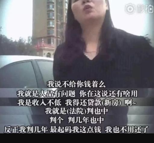 赵勇在微博上发布与黄淑芬的交谈视频截图。