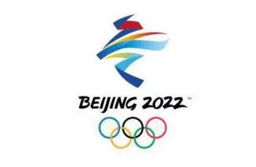 """△北京2022冬奥会的会徽名为""""冬梦"""",以汉字""""冬""""为灵感来源.图片"""