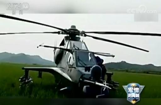 武直-10试验机