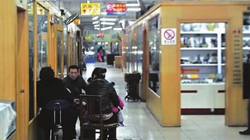 线上交易热 冲击长沙传统古玩城