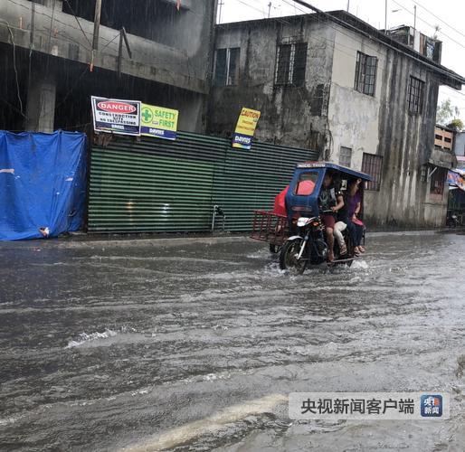 暴雨突至 菲律宾马荣火山恐引发火山泥流