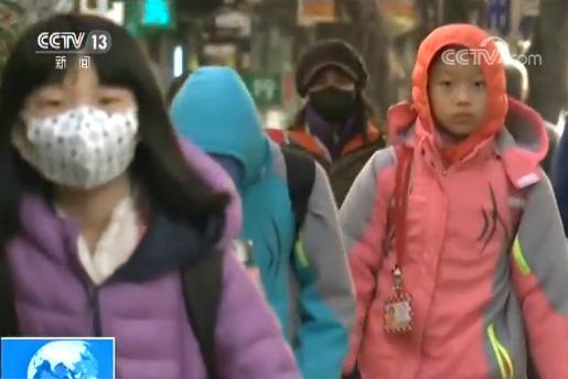 寒流狂袭台湾 致54人死亡