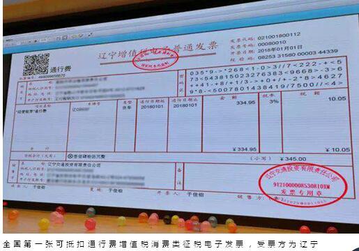中国移动手机营业厅电子发票怎么打印