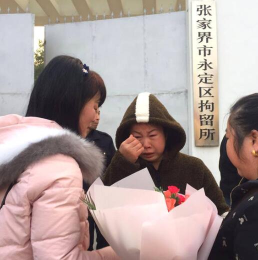 """数十名业主们带着鲜花迎接因辱骂他人""""汉奸""""被拘留的女子"""