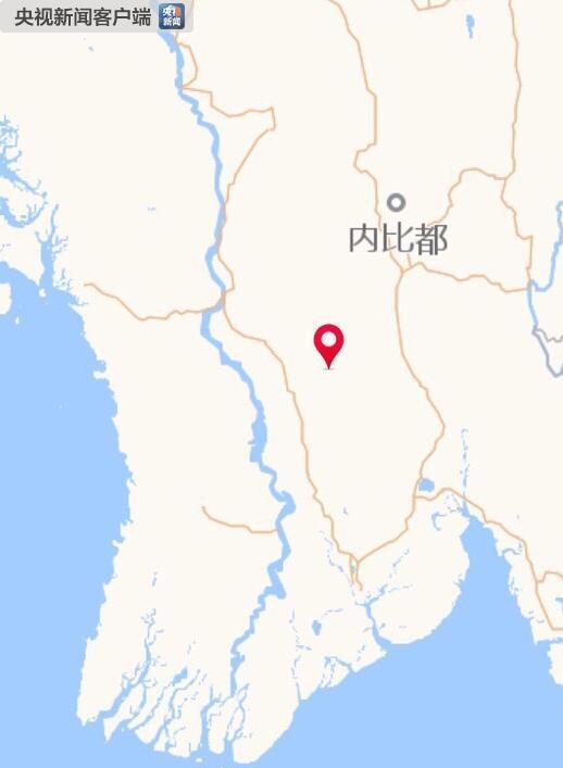 缅甸中部地区发生6级地震