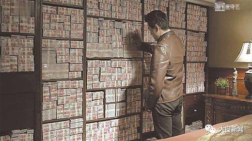 《人民的名义》中藏钱场景