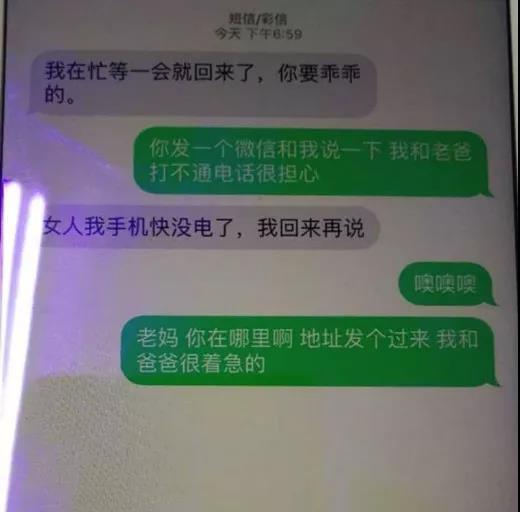 韦德官网 3