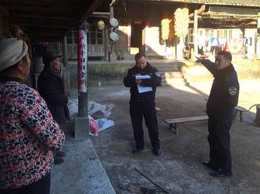 石柱警方深入农户开展消防安全检查