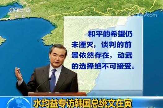 正规金沙网址:央视记者水均益专访韩国总统文在寅