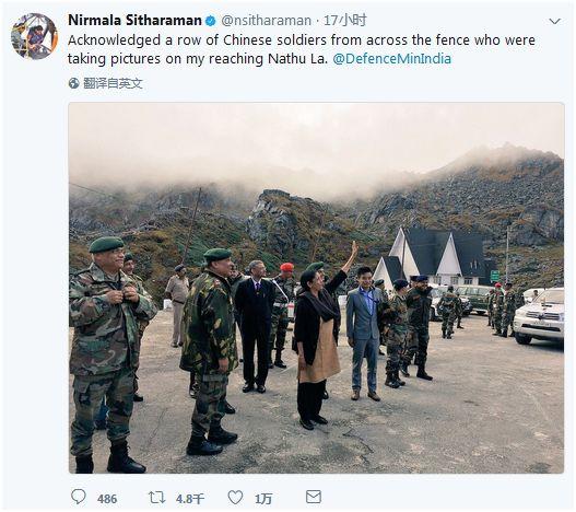 ▲2017年10月7日,印度女防长尼尔马拉・西塔拉曼到访中印边境锡金段乃堆拉山口与解放军官兵进行了近距离的交流。图为西塔拉曼推文。