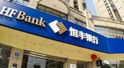 【手握笔图片】手握600亿的王仁果失联,或卷入恒丰银行蔡国华窝案