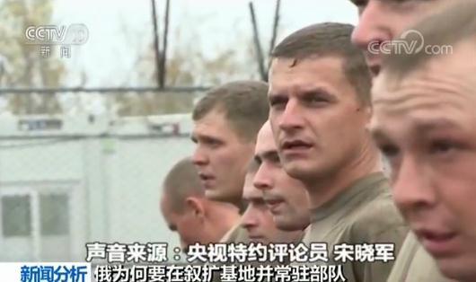 mg电子游戏:俄为何要在叙扩基地并常驻部队?