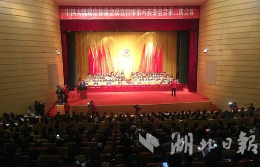 一把手领办督办 宜昌政协提案落实满意率超9