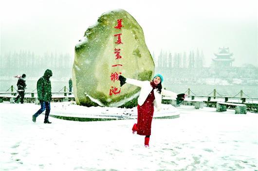 图为:襄阳市民在护城河畔赏雪、玩雪 通讯员姜宗俊周铁兵摄