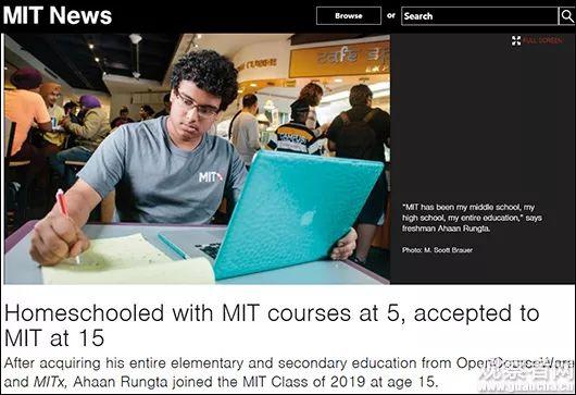 ▲截图自MIT官网