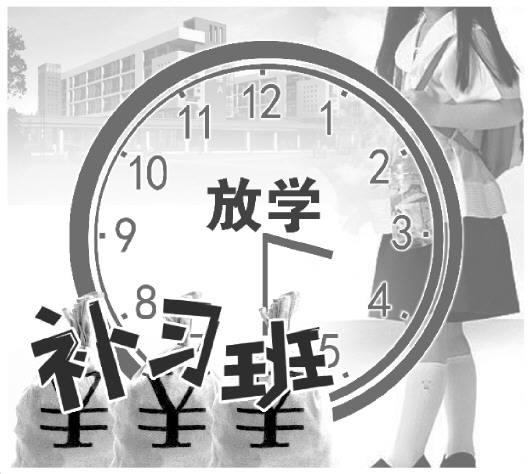 ↑制图/李晓军