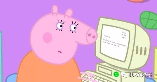 可爱小猪躺着照片