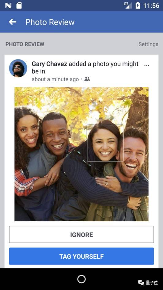 如果朋友上传了有你的照片,你会收到推送