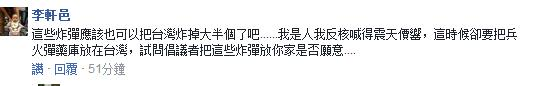 台学者称2枚导弹炸三峡大坝 网友:大陆输给台湾?zuoaidegushi