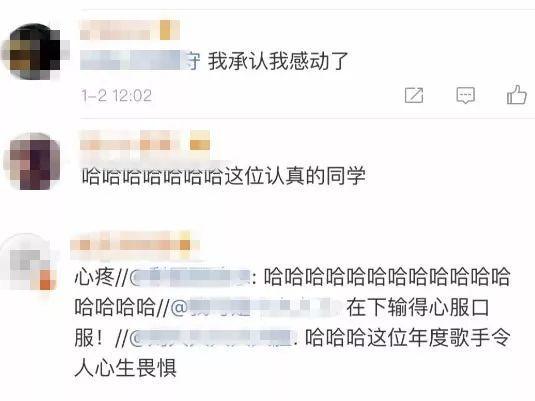 六合彩官网朋友圈都在晒歌单!没想到最常听的歌手是TA,香港一肖一码免费资料,心生畏惧……
