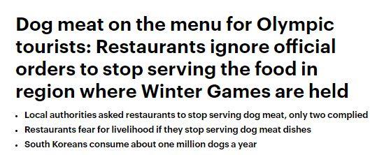 西方人再追着中国人咬时 别假装看不到这条新闻|饭店|狗肉|平昌县