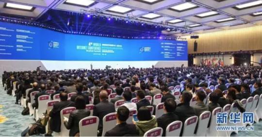 2017年12月3日,第四届世界互联网大会在浙江乌镇开幕。新华社记者 郑焕松 摄
