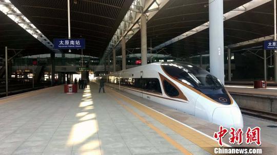 """山西迎来""""复兴号""""列车,最高速度每小时400公里"""