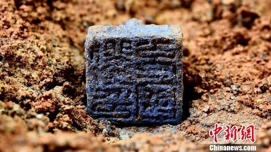 """图为海昏侯墓园五号墓中出土的刻有""""刘充国印""""字样的铜印。(江西省文物考古研究院 供图)"""