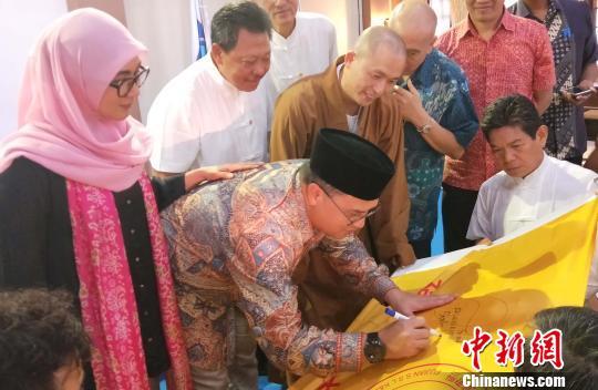"""图为印尼邦加勿里洞省省长罗斯曼用英文签字""""少林非常棒""""。释常定 供图"""