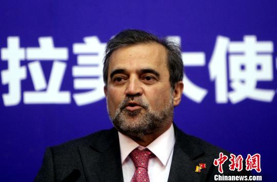 拉美六国11位驻华使节访问天津外国语大学