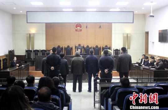 图为庭审现场。西宁城北法院供图