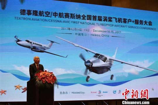 海南推进低空飞行旅游 引飞机制造商瞩目
