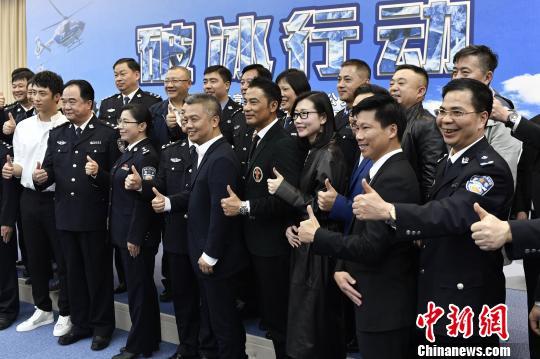 缉毒题材电视剧《破冰行动》广州开机 任达华出演