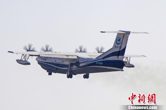 """中国首款大型灭火/水上救援水陆两栖飞机――""""鲲龙""""AG60024日在珠海进行了性能摸底试飞 廖文峰 摄"""