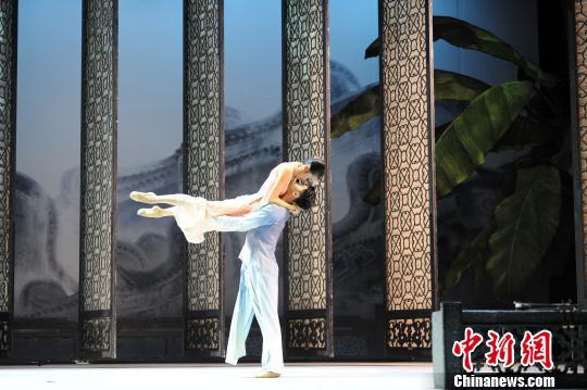 中国民族舞剧《沙湾往事》登陆华盛顿肯尼迪艺术中心