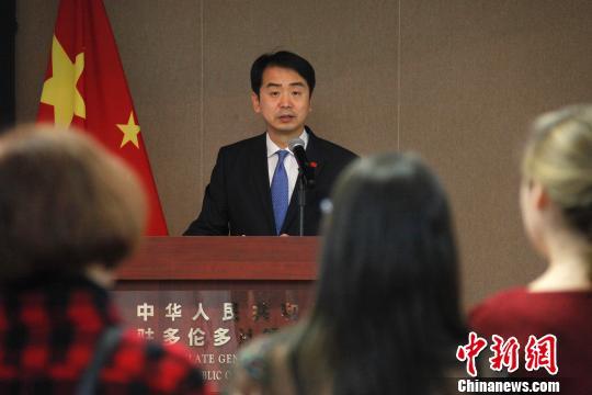 中国驻多伦多总领馆举办留学中国交流说明会