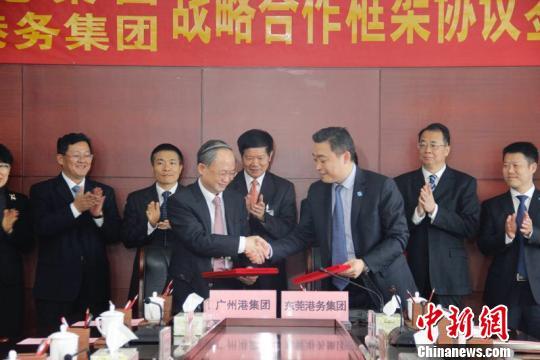 广州港集团董事长蔡锦龙介绍,本次签署的协议提出加快探索东莞港
