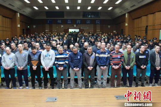 """刷新广州被告数纪录的""""涉黑""""案宣判 荔明 摄"""