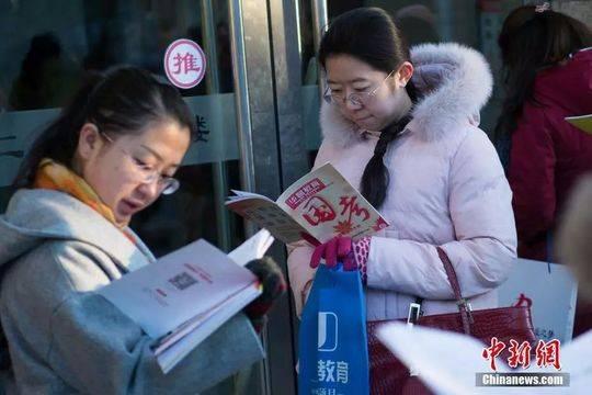 中新社记者 武俊杰 摄 来源:中新网