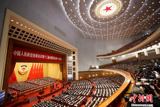 3月3日,全国政协十三届一次会议在北京人民大会堂开幕。 中新社记者 杜洋 摄