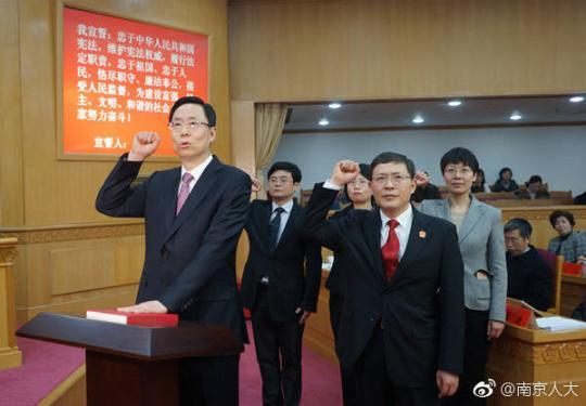 蓝绍敏率新就职同志进行宪法宣誓仪式。南京市人大供图