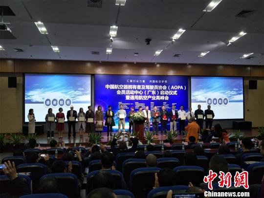 广东东莞引进航空产业平台对接国际航空资源