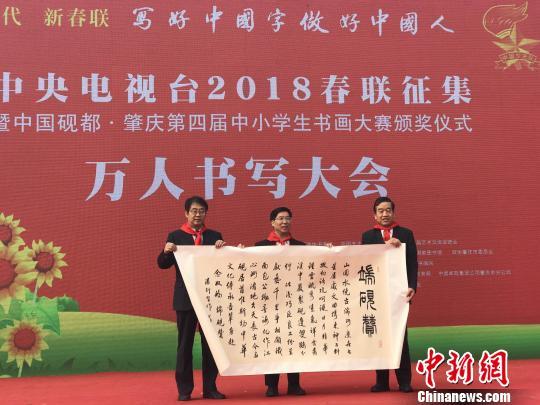 百位书法名家和万余学生齐聚中国砚都挥毫泼墨图片