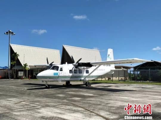 哈飞运12E飞机在密克罗尼西亚开始正式运